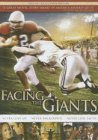 Facing the Giants: Michael Catt & Jim McBride & Terry Hemmings
