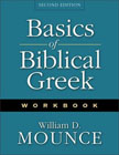 Basics of Biblical Greek Workbook: William Mounce