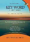 Hebrew-Greek Key Word Study Bible-NIV-Wide Margin: AMG Publishers